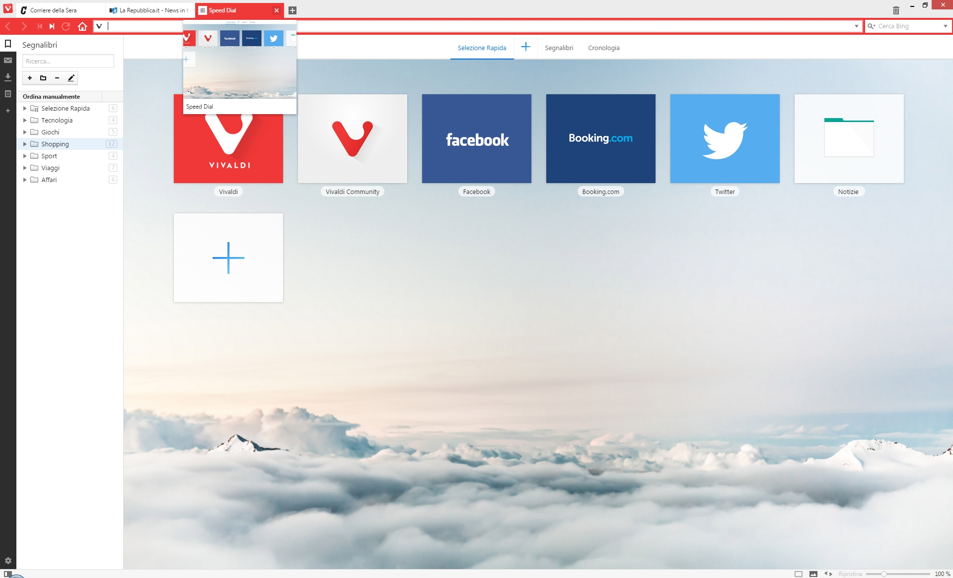 Vivaldi screen