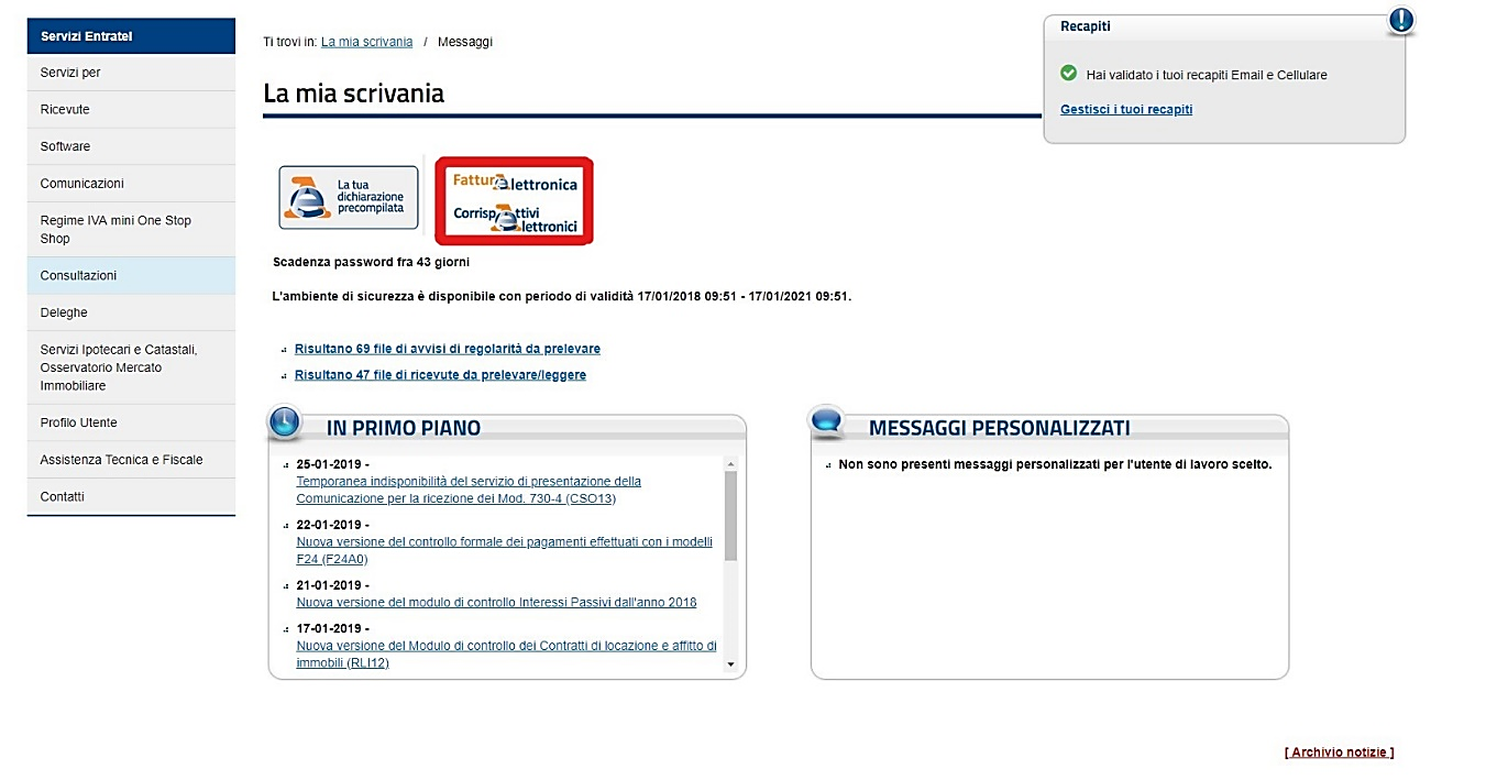 Come inserire il codice destinatario all'interno del portale della ADE